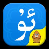 维语输入法