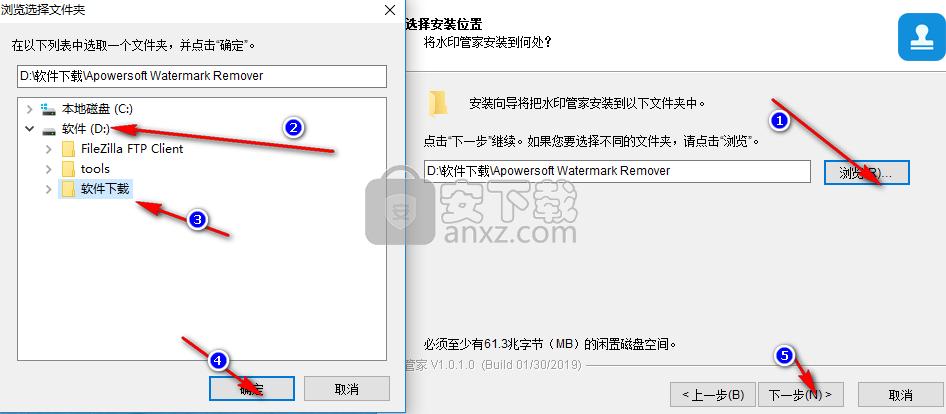 Apowersoft Watermark Remover(水印管家)
