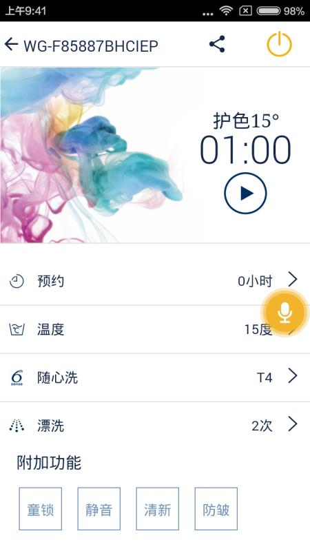惠而浦家电(2)