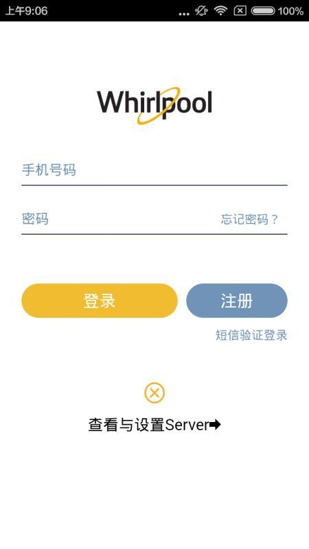 惠而浦家电(4)