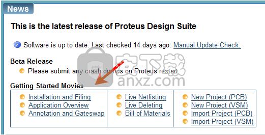 Proteus Professional(电路仿真软件)