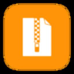 千里马图片压缩工具下载 千里马图片压缩软件下载v1 2 免费版 安下载