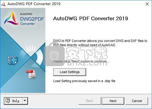AutoDWG PDF to DWG Converter 2020(DXF转PDF软件)