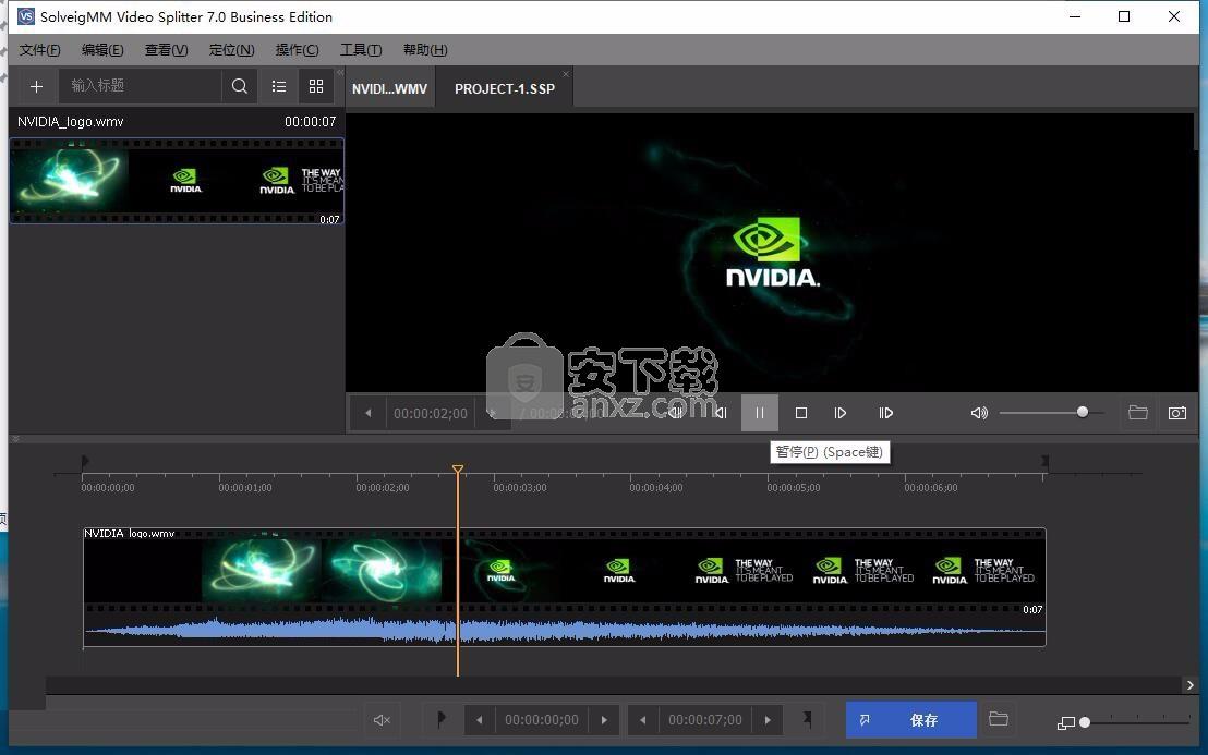 视频编辑 SolveigMM Video Splitter