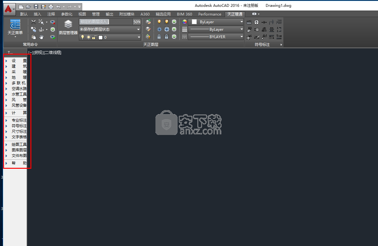 t20天正暖通v4.0破解版64位32位设计培训费用交互ui图片