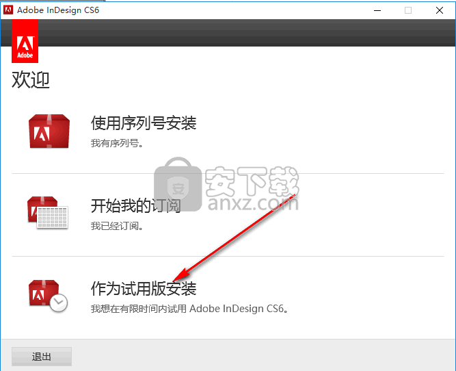 Adobe InDesign CS6中文破解版