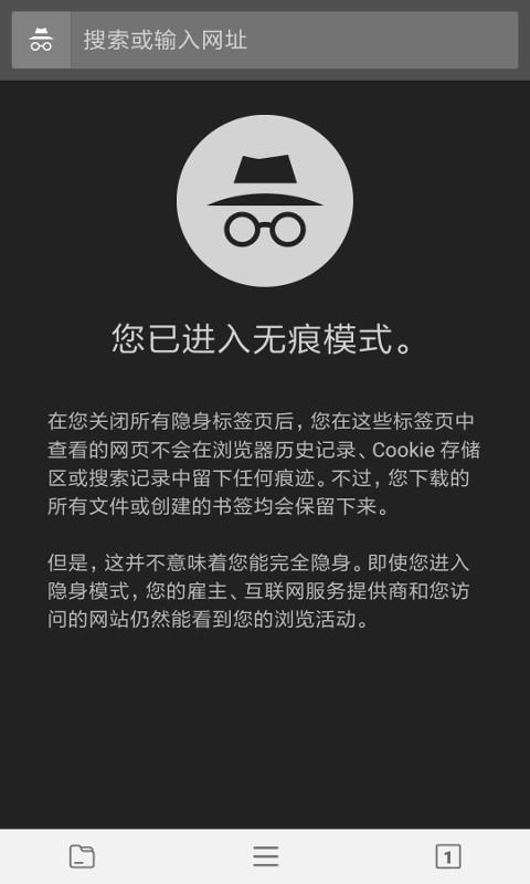 宙斯浏览器