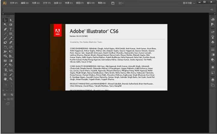 adobe illustrator cs6 英文 版 下载