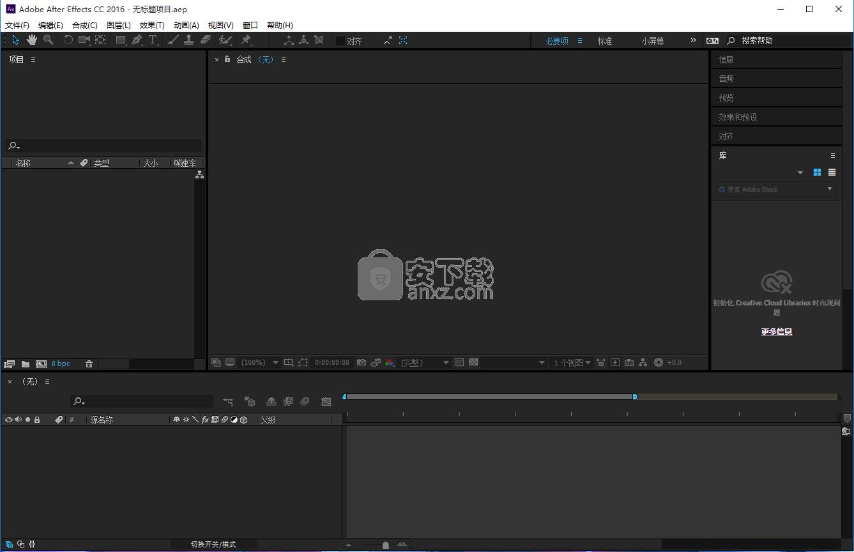 Adobe Premiere Pro CC 2018(PR CC 2018)中文破解版