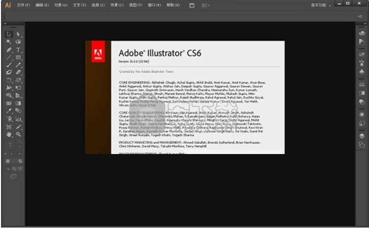 adobe illustrator cs6 中文破解版
