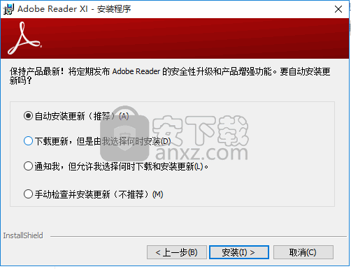 adobe reader xi 語言 包