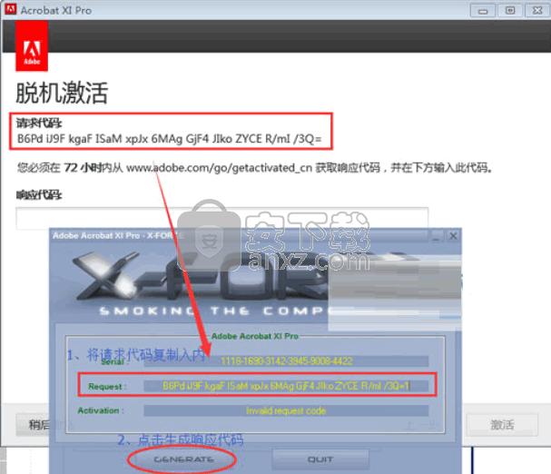 adobe acrobat x pro 10 中文 破解 版