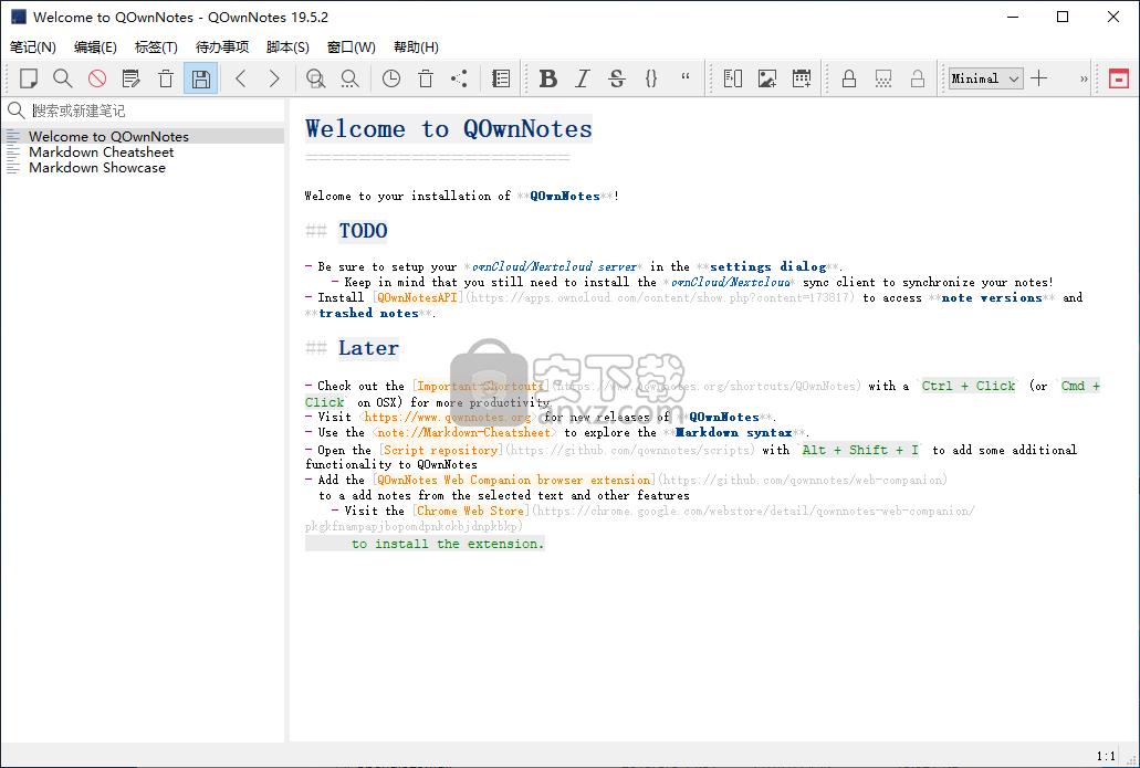 QOwnNotes(事务笔记管理软件)