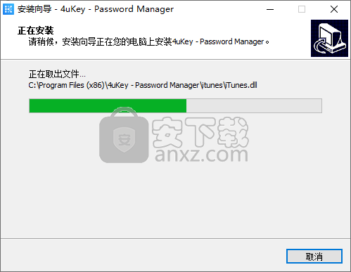 4uKey Password Manager(iOS密码管理器)