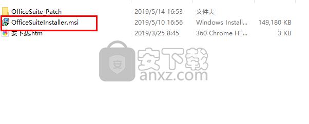 OfficeSuite Premium Edition(办公套件)