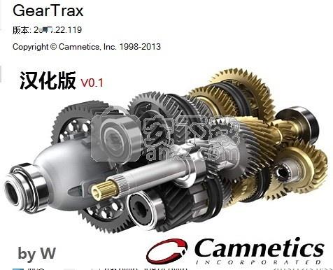 GearTrax2018(齿轮设计和计算软件) 绿色破解版