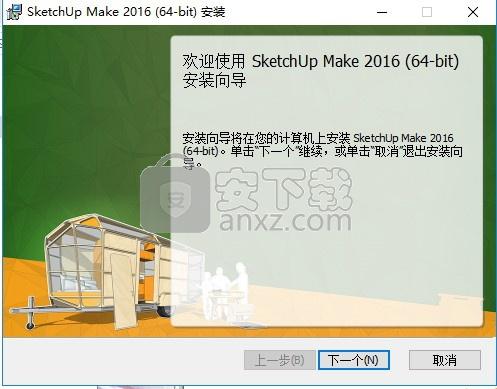 sketchup pro 2016 繁體 中文 破解 版