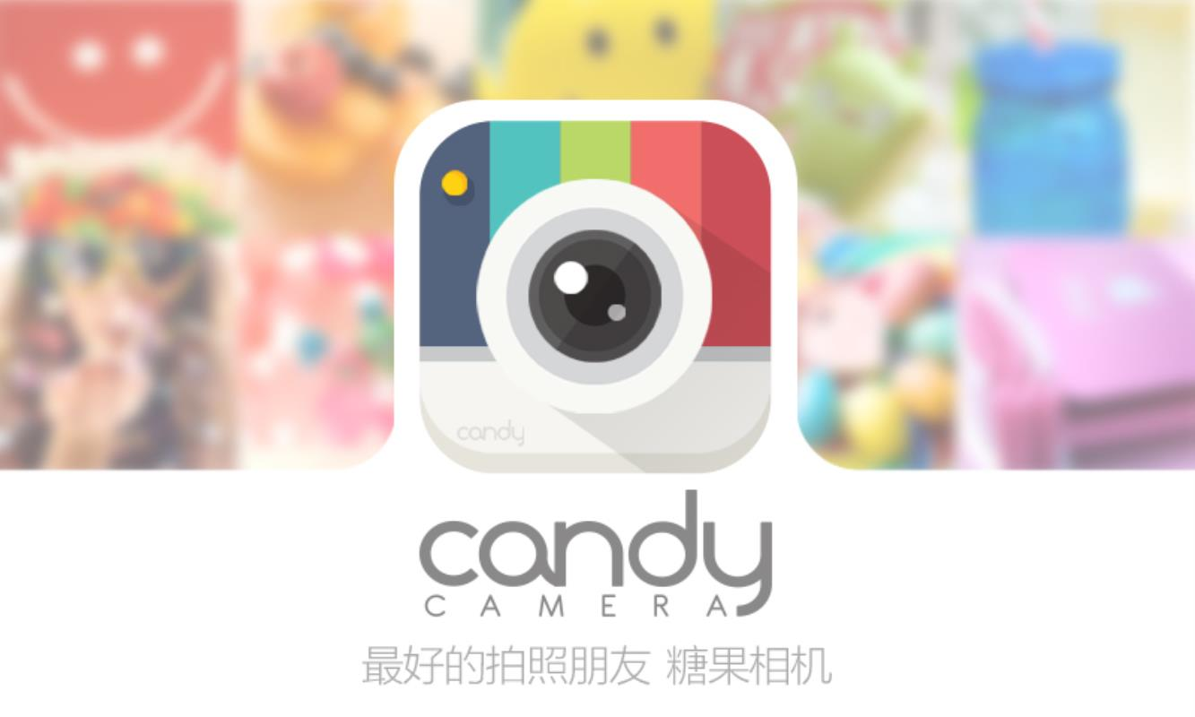 CandyCamera