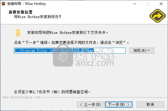 Wise Hotkey(快捷键管理)