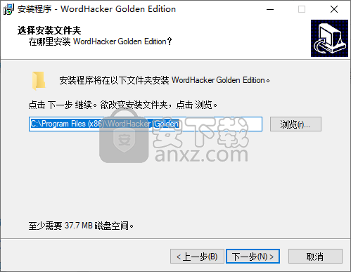 WordHacker(单词黑客)