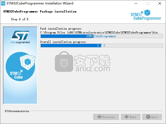STM32CubeProgrammer(STM32程序烧写工具)