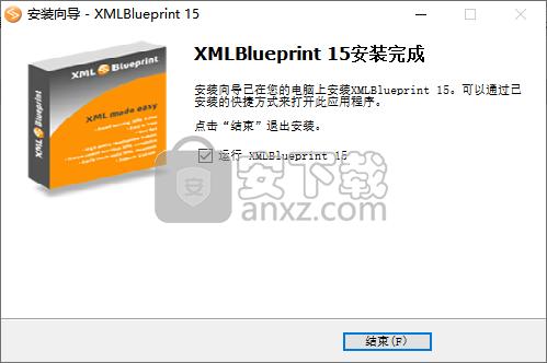 XMLBluePrint(XML编辑器)