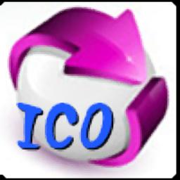 Ico图标转换精灵官方下载 图标转换工具v1 1 免费版 安下载