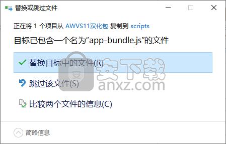 acunetix web vulnerability scanner 12 破解 版
