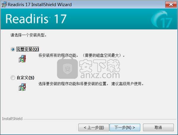 Readiris Corporate(OCR识别软件)