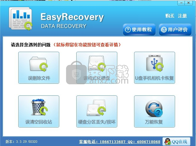 easyrecovery pro
