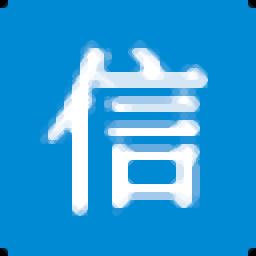信考中学信息技术考试练习系统陕西初中版