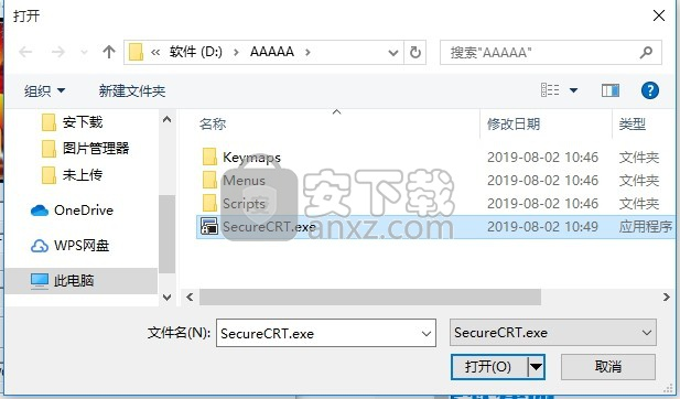 SecureCRT 8.5中文破解版