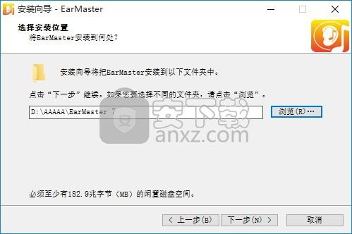 EarMaster 7(练耳大师)