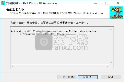 ON1 Photo 10中文破解版(顶级照片后期处理软件)