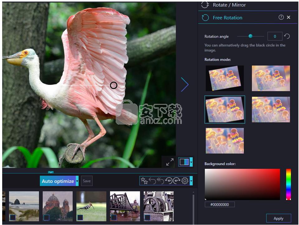 Ashampoo Photo Optimizer(图像优化软件下载)