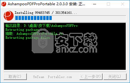 Ashampoo PDF Pro(阿香婆PDF编辑器)