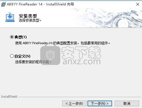 abbyy finereader 14中文破解版