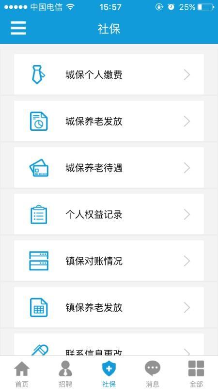 上海人社(4)