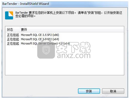 BarTender2016 r7中文破解版(条码标签打印软件)