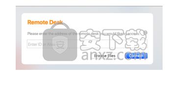 Anydesk(远程控制软件)