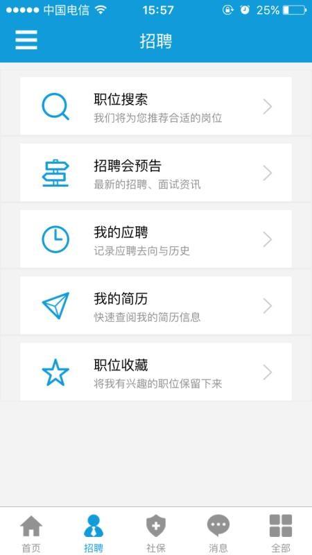 上海人社(3)