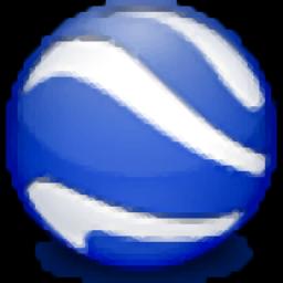 谷歌地球中文专业版(Google Earth Pro)