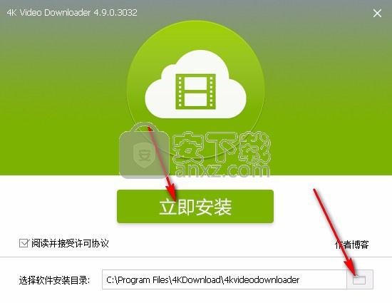 4k Video Downloader(网络视频下载器)