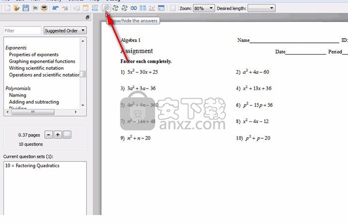 Infinite Precalculus(数学试卷制作软件)