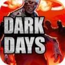 黑暗日:恐惧求生