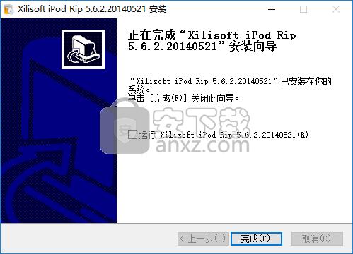 xilisoft ipod rip(ipod管理工具)