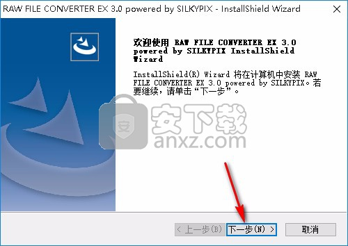 RAW FILE CONVERTER EX(RAW处理工具)