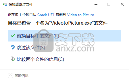 Video to Picture(视频转图片软件)