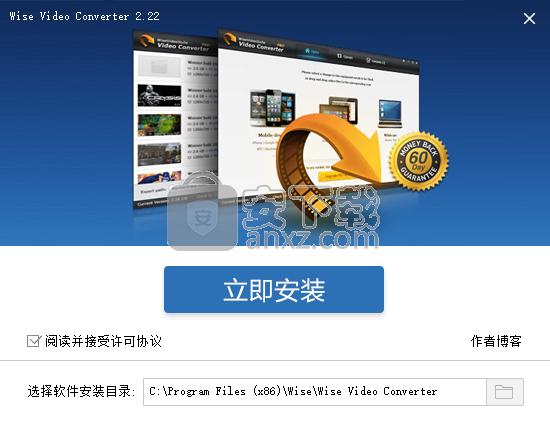 Wise Video Converter Pro(明智视频转换器)