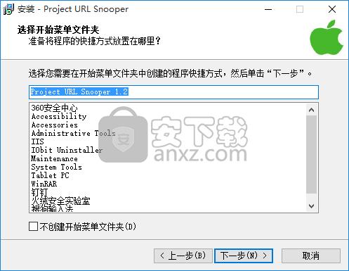 Project URL Snooper(网络嗅探软件)